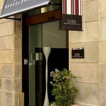 Ciutat de Barcelona in Barcelona