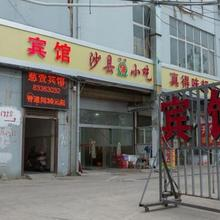 Cixuan Guesthouse in Xuzhou