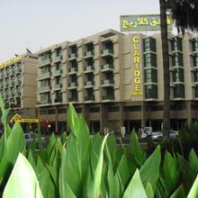 Claridge Hotel - Dubai in Sharjah