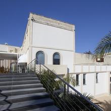 Clarion Collection Arthotel & Park Lecce in Sternatia