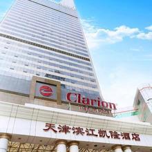 Clarion Tianjin Hotel in Tianjin