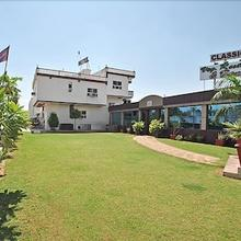 Classic 7 Hotel And Restaurant in Dhanakya