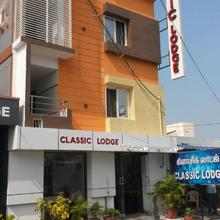 Classic Lodge in Thanjavur