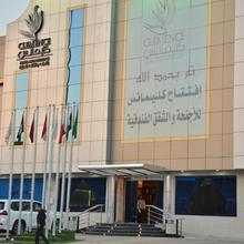 Clemence Suites in Riyadh