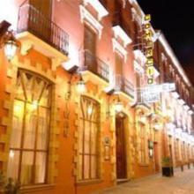 Comercio Spa in Beas De Guadix