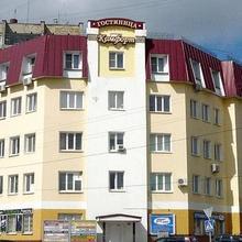 Comfort Hotel in Lipetsk