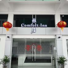 Comfort Inn in Sibu