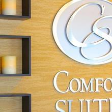 Comfort Suites Augusta in Augusta