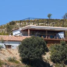 Complejo Rural El Molinillo in Arenas Del Rey