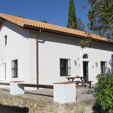Complejo Rural Huerta Grande in Gibraltar