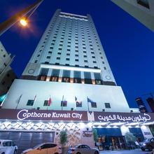 Copthorne Kuwait City in Kuwait