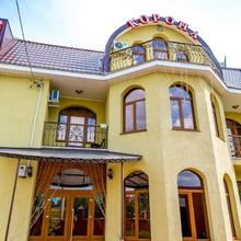 Corona Hotel in Ufa