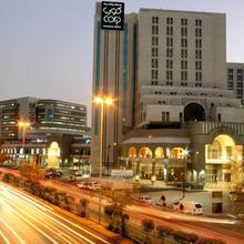 Corp Inn Deira. in Riyadh