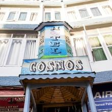 Cosmos Hotel in Chail