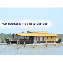 Costa Malabar House Boats Bekal in Kannangad