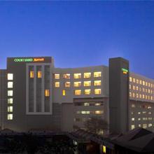 Courtyard By Marriott Bhopal in Bhopal