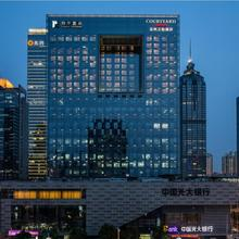 Courtyard By Marriott Suzhou in Suzhou