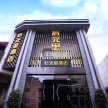 Courtyard Delight Suzhou New District Paradise Commercial Street Branch in Suzhou