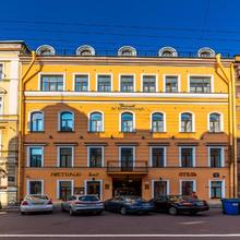 Cronwell Inn Stremyannaya in Volkovo