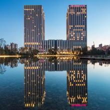 Crowne Plaza Harbin Songbei in Harbin