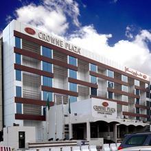 Crowne Plaza Hotel Riyadh Minhal in Riyadh