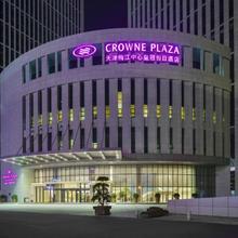 Crowne Plaza Tianjin Meijiangnan in Tianjin