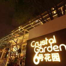 Crystal Garden in Shenzhen