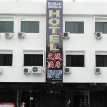 Culture City Inn in Johor Bahru