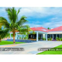 D Wayfarer Inn Resort in Thanjavur