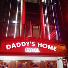 Daddy's Home Hotel in Rangoon