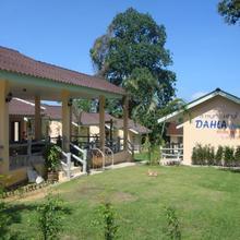 Dahla House Ranong in Ranong