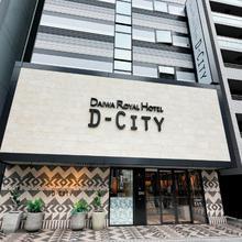 Daiwa Royal Hotel D-city Osaka Higashi Temma in Osaka