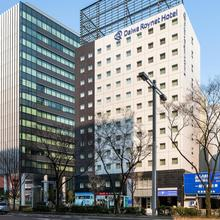 Daiwa Roynet Hotel Nagoya Eki Mae in Nagoya