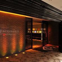 Daiwa Roynet Hotel Yokohama-Koen in Yokohama