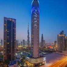 Damac Maison Royale The Distinction in Dubai