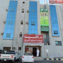 Dar Lavena 3 Hotel Apartments in Tabuk
