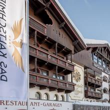Das Kaltschmid - Familotel Tirol in Seefeld In Tirol