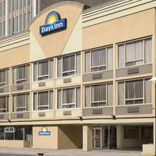 Days Inn By Wyndham Ottawa in Ottawa
