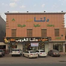 Delta Al Ghoroob Aparthotel in Riyadh