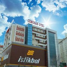 Demosan City Hotel in Konya