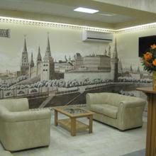 Derzhavnaya Hotel in Moscow