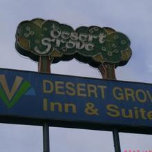 Desert Grove Resort Motel in Yuma