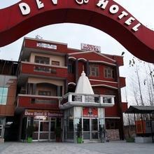 Dev Hotel in Dhandhera