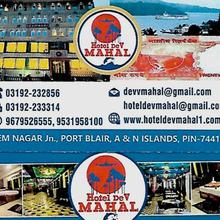 Dev Mahal in Port Blair