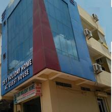 Devholiday Home in Sawai Madhopur