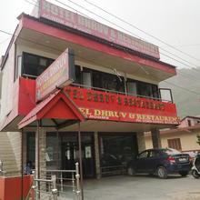Dhruv Hotel in Mandi
