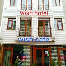 Dilek Hotel in Istanbul