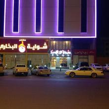 Diwan Al Aseel in Jiddah