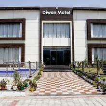 Diwan Motel in Bhiwani