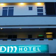 DM Hotel in Kota Kinabalu